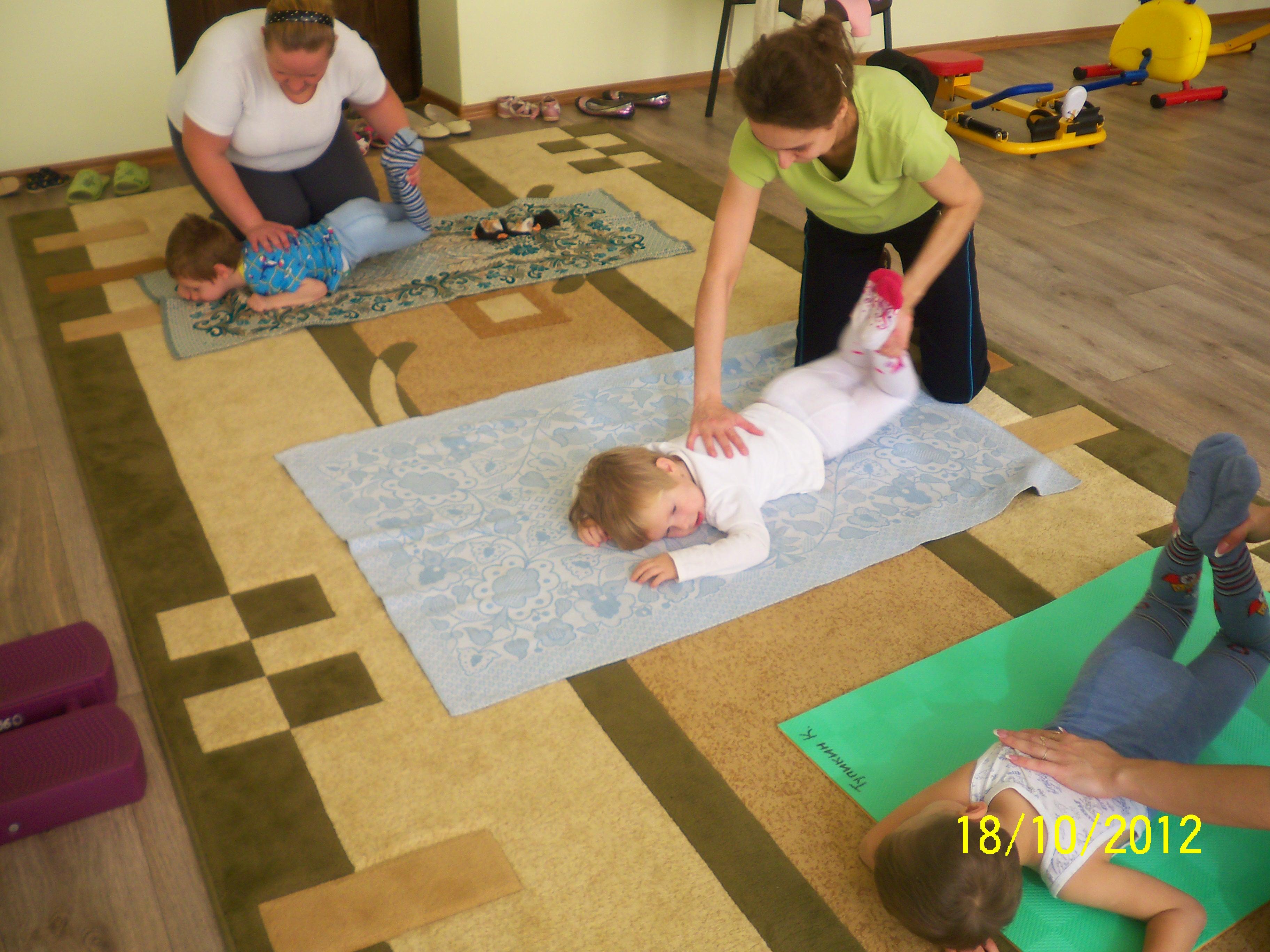Фото лфк для детей дцп